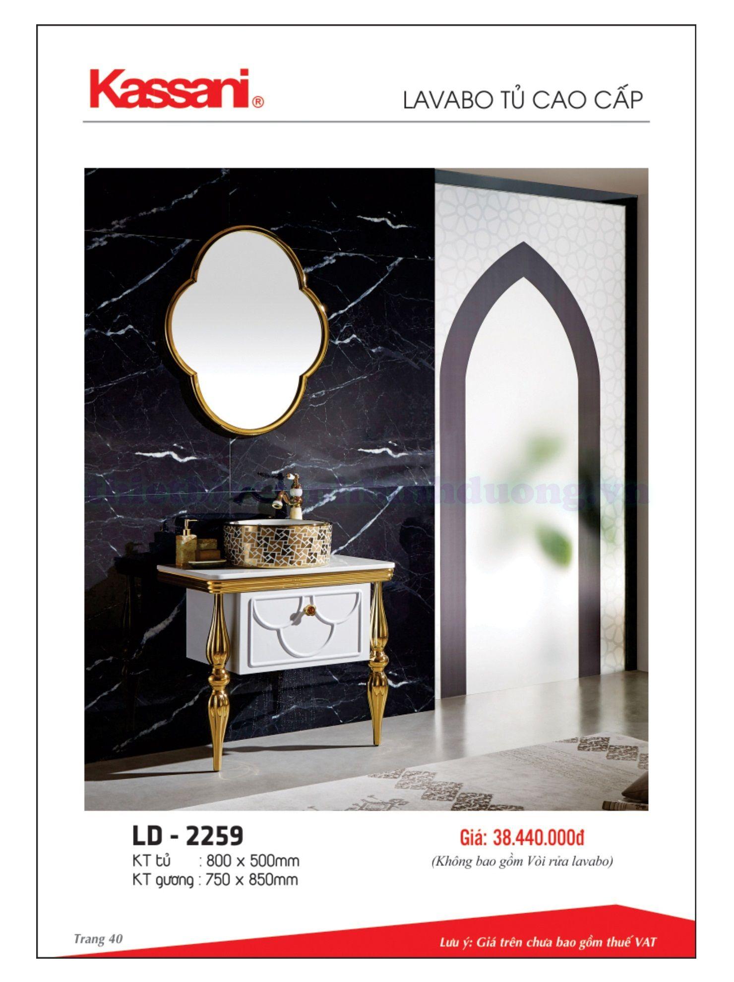 tu-lavabo-kassani-ld-2259