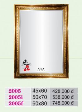 guong-soi-cao-cap-asia-a-2005