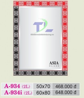 guong-soi-mau-2-lop-asia-a934