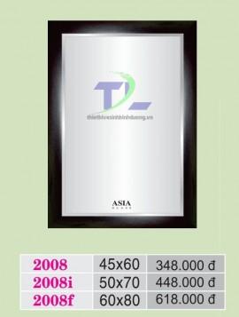 guong-soi-khung-tranh-asia-a2008