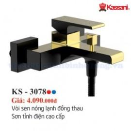 voi-sen-nong-lanh-kassani-ks-3078