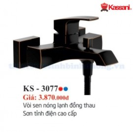voi-sen-nong-lanh-kassani-ks-3077