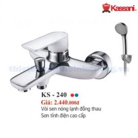 cu-sen-nong-lanh-kassani-ks-240