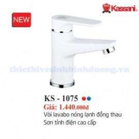 voi-lavabo-kassani-ks-1075