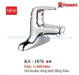 voi-lavabo-kassani-ks-1076