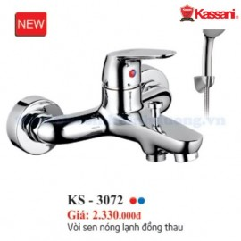 cu-sen-nong-lanh-kassani-ks-3072
