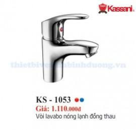 voi-lavabo-kassani-ks-1053