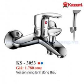 cu-sen-nong-lanh-kassani-ks-3053