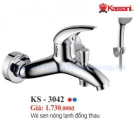 cu-sen-nong-lanh-kassani-ks-3042