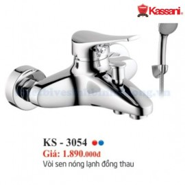 cu-sen-nong-lanh-kassani-ks-3054