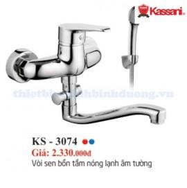 cu-sen-nong-lanh-kassani-ks-3074