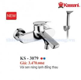 voi-sen-nong-lanh-kassani-ks-3079