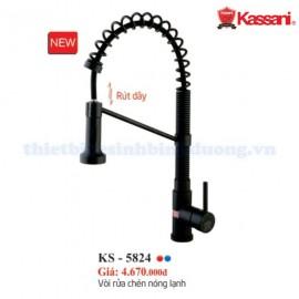voi-rua-chen-nong-lanh-kassani-ks-5824