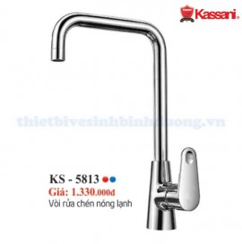 voi-rua-chen-kassani-ks-5813
