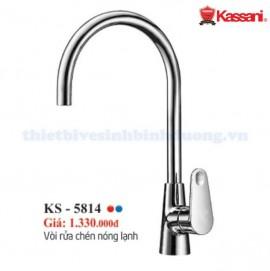 voi-rua-chen-kassani-ks-5814