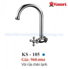 voi-rua-chen-kassani-ks-105