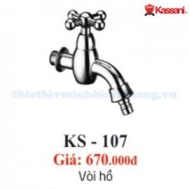 voi-ho-cao-cap-kassani-ks-107