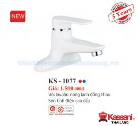 voi-lavabo-kassani-ks-1077