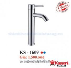 voi-lavabo-kassani-ks-1069