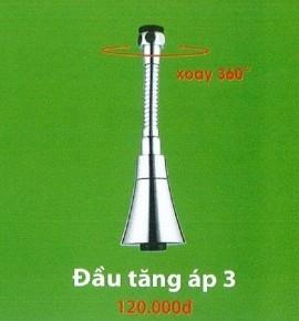 tang-ap-3-cary-royal
